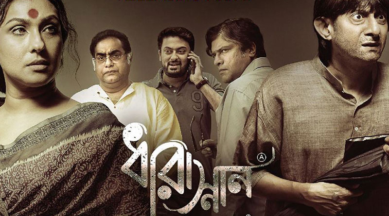Dharasnan review: Rituparna Sengupta's performance exceptional