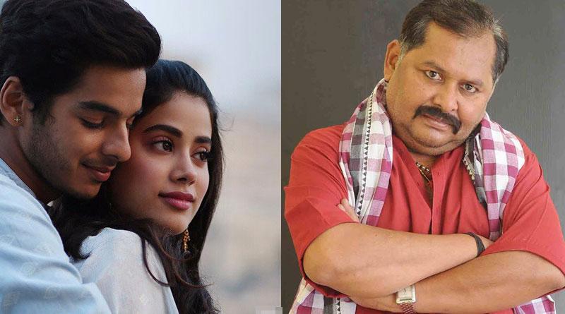 Bengali actor Kharaj Mukherjee to act in Jahnavi Kapoor's 'Dhadak'