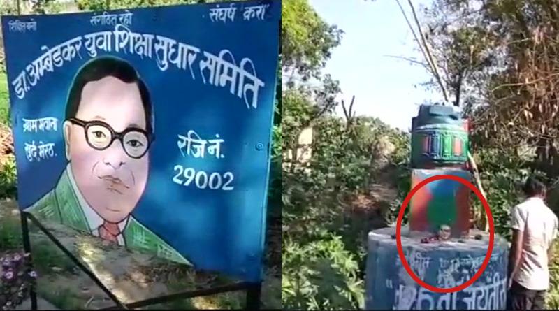 Dr BR Ambedkar's statue vandalized in Meerut