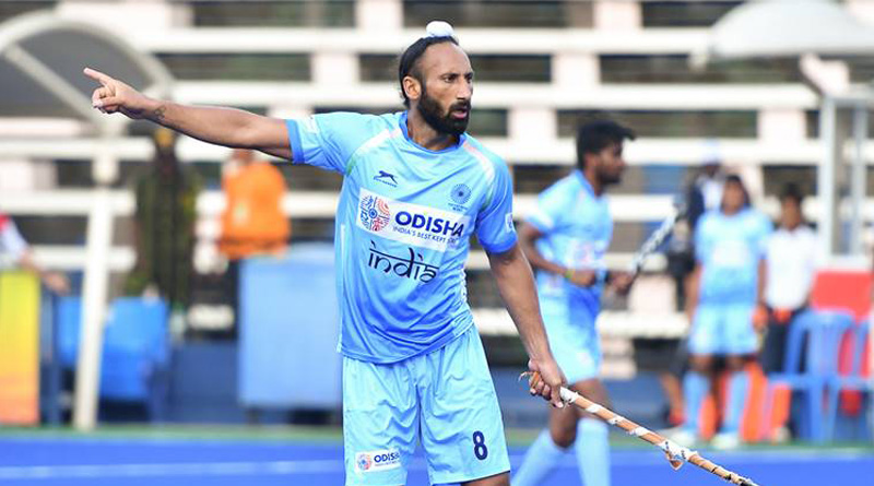 Sultan Azlan Shah Cup 2018: India beats Ireland finishes at 5th spot