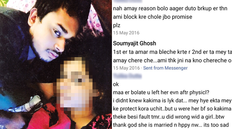 Trouble mounts for Paddler Soumyajit Ghosh, fresh affair allegations surface