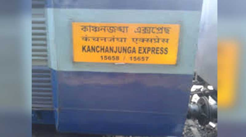 Civic volunteers running extortion racket in Kanchanjunga Express
