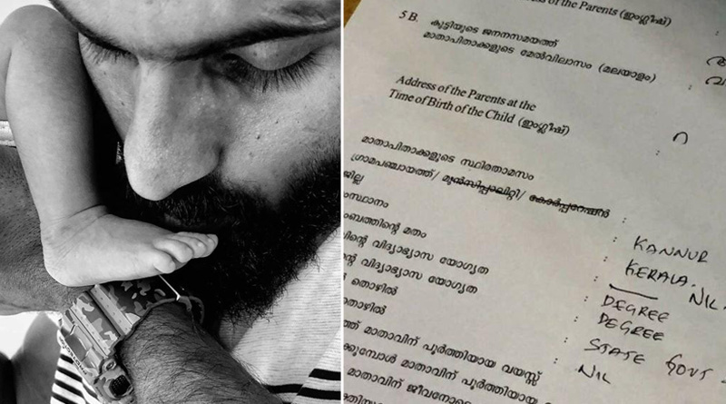Kerala footballer CK Vineeth marks son's religion 'Nil' on birth certificate