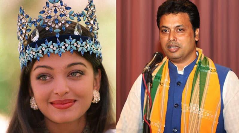 Aishwarya Rai only deserving Miss World from India: Tripura CM Biplab Deb