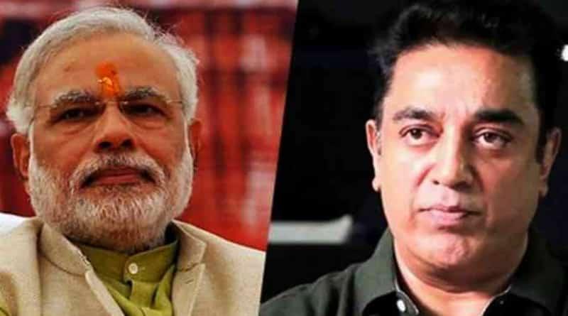 Cauvery row: Kamal Haasan sends video message to PM Modi