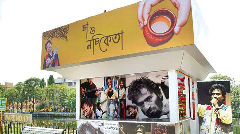 Tea stall dedicated to singer Nachiketa Chakraborty comes up in Patuli