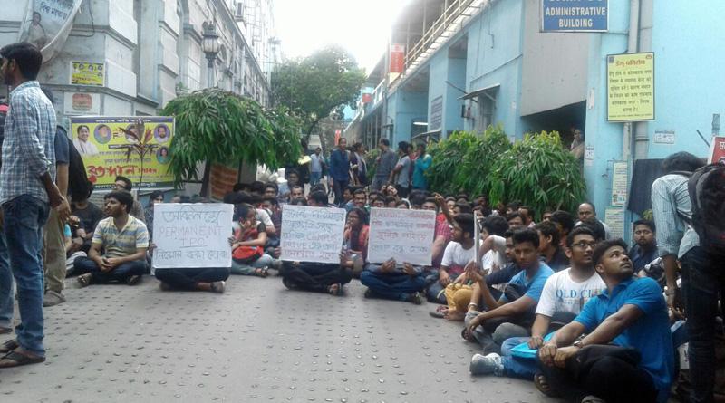 Students aggitation in Rajabazar Science college