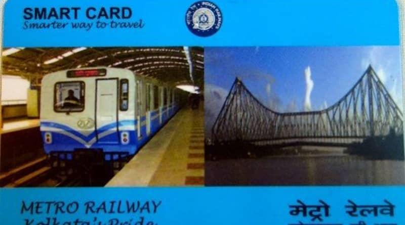 Kolkata Metro to induct more Smart Cards Before Durga Puja | Sangbad Pratidin