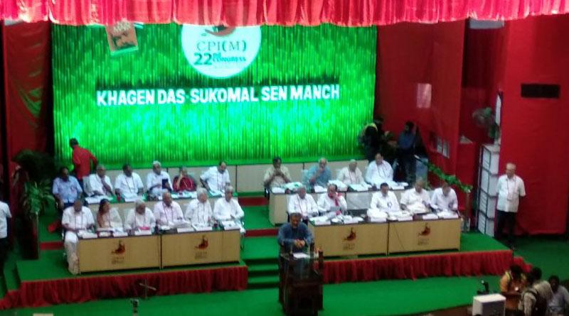 CPM Party congress Claim secret ballot vote