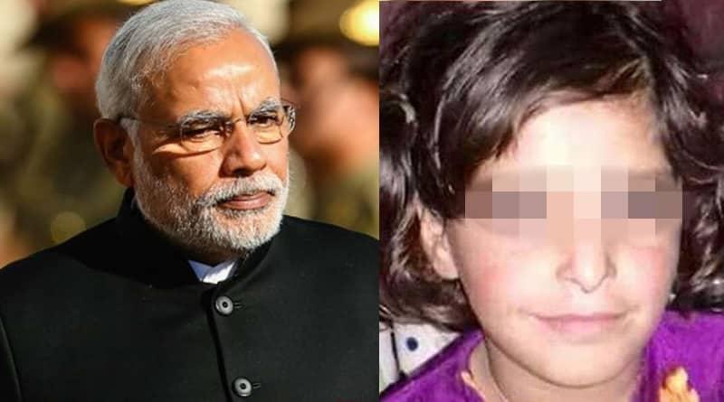 PM Modi breaks silence over Kathua, Unnao gang rapes