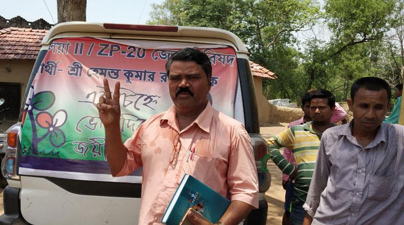 Purulia TMC candidates vote campaign