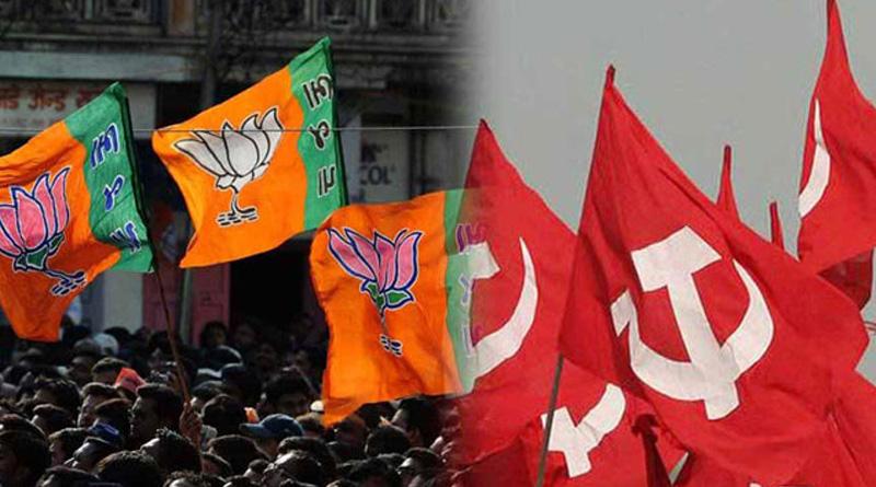 BJP-cpm
