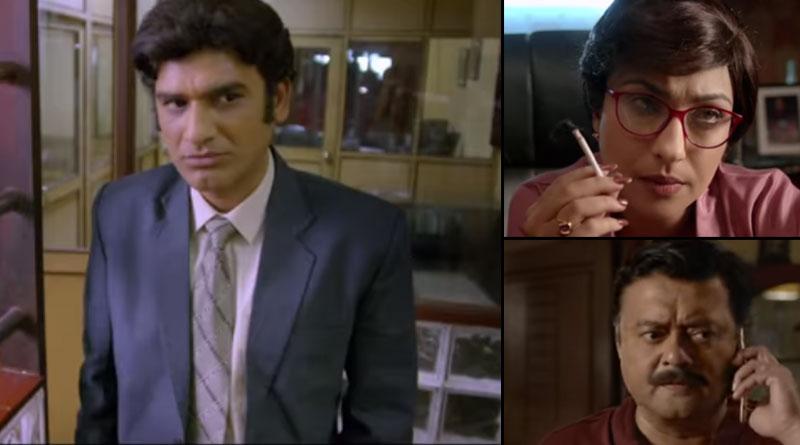 Here is the trailer of Kamaleshwar Mukherjee's Goodnight City