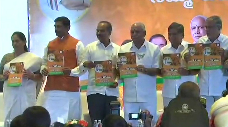 BJP announces manifesto for Karnataka assembly polls