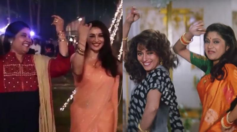 Watch Madhuri Dixit, Renuka Shahane recreate Hum Aapke Hain Koun memory
