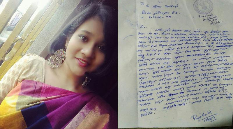 Class 9 student dies in Kolkata hospital, family alleges negligence