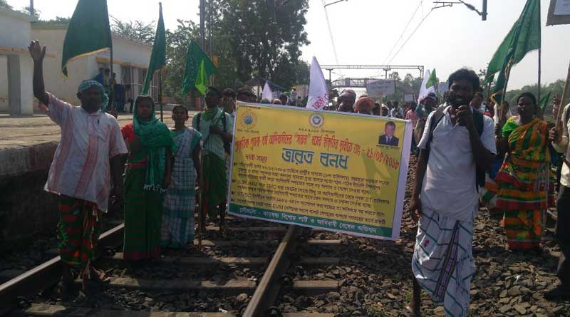 rail services dirupted due to protest of tribals