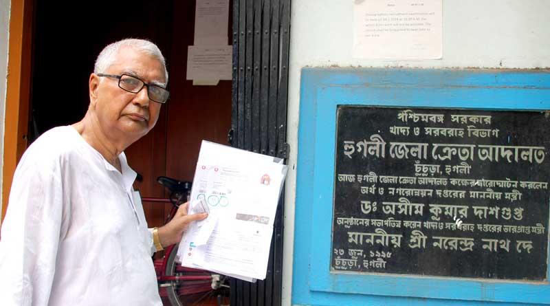 Ex MP Anil basu files case in consumer court against vodafon