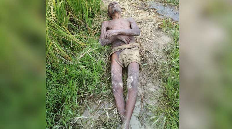 Balurghat: dead man becomes alive in Front Of police