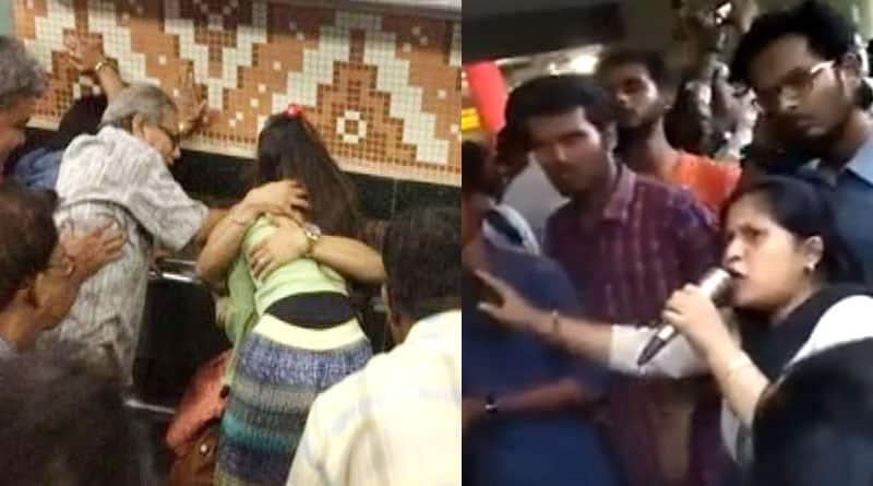 'Troll police' in character assassination mode over couple assault in Kolkata Metro