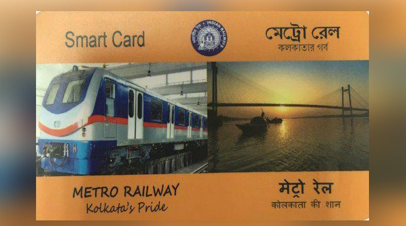 Kolkata Metro launch smart card in Bengali