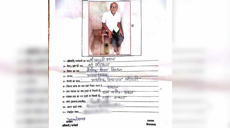 No toilet in home, no salary: officials told in UP's Sitapur