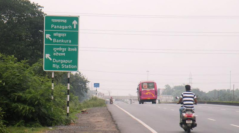The direction of the road is not written in Bengali