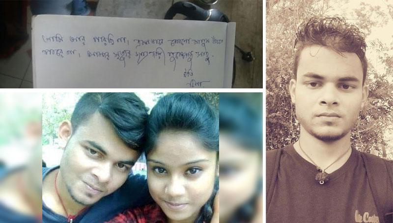 Engineering student dies in Kalyani University