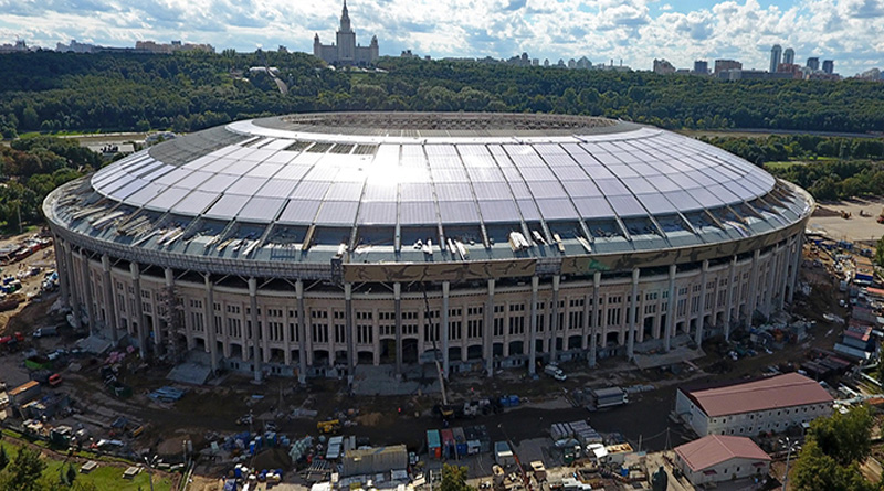 FIFA football world cup: Tight security a Moscow match venue
