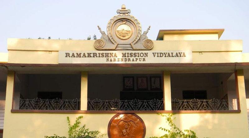 Visually impaired Ramakrishna Mission Vidyalaya, Narendrapur student excel in Madhyamik