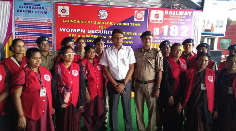 Visakhapatnam railway station launches all-women security squad Subhadra Vahini