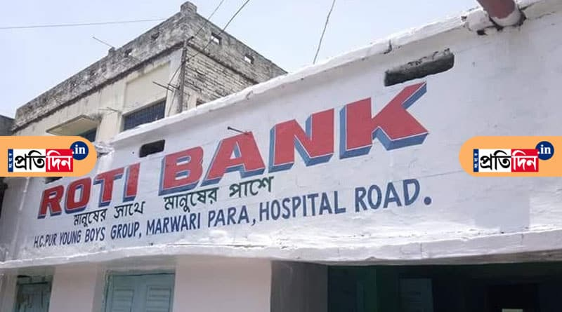 West Bengal to start 'Roti Bank' for poor