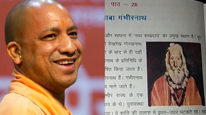 Gorakhnath gurus in textbooks, Yogi order chapters