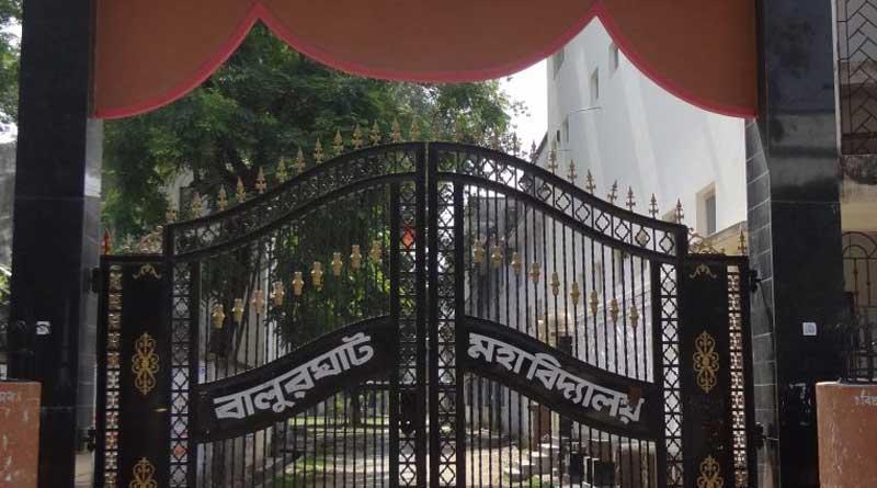 Balurghat college imposes 'development fee' on open university students