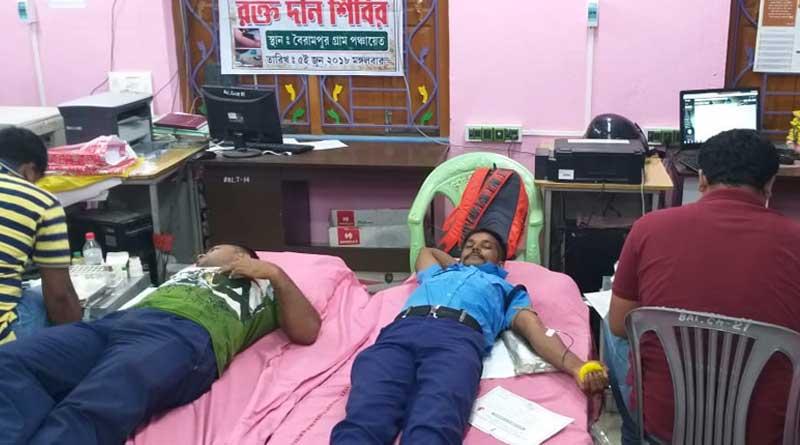 Bongaon: Residents break Ramadan fast, donate blood