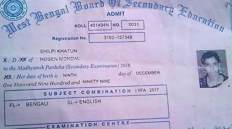 Marksheet-certificate goes missing in family dispute, girl seeks police