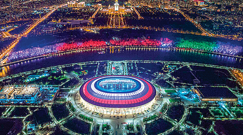 FIFA Football World Cup 2018: Inaugural ceremony today