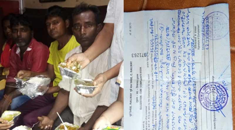 Rotten food served in Kanchenjunga Express, passengers fury