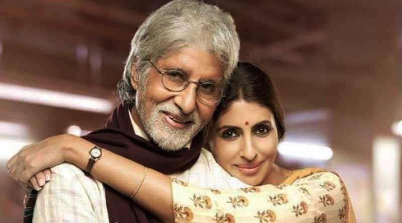 Amitabh Bachchan, Shweta Nanda's controversial ad withdrawn