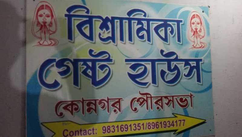Flesh trade busted in Konnagar municipal guest house