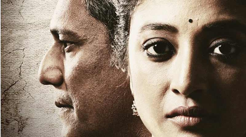 'Maati' movie review: Adil Hussain, Paoli Dam starrer depicts partition pain