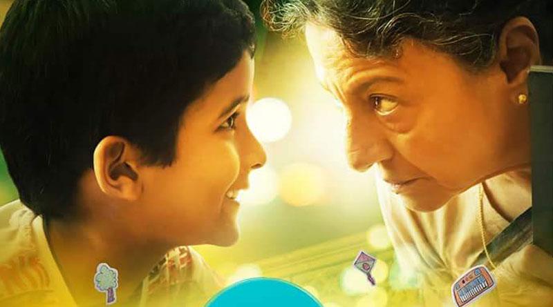Review of Tanuja Starrer Bengali Movie 'Sonar Pahar'