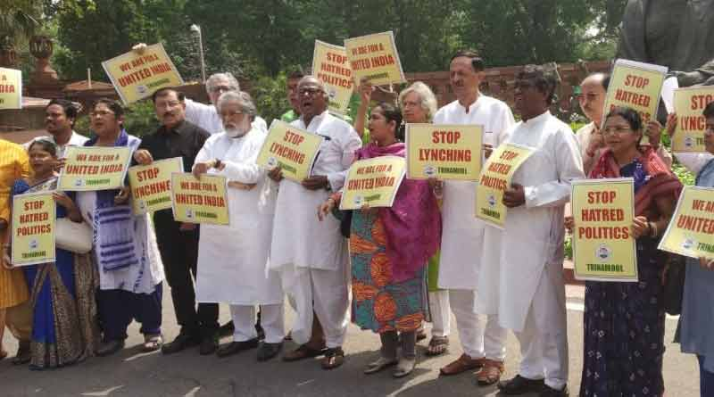 Tripura: TMC will protest infront of Parliament House,Delhi against attack on youth leaders
