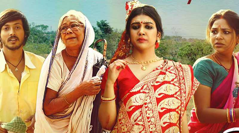 Official Trailer of Uronchondi depicts journey of 3 Woman