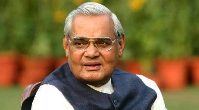 Biopic On Atal Bihari Vajpayee To Hit The Big Screen