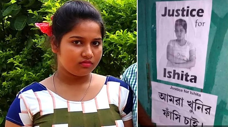Bagnan is blowing up the slogan 'Justice for the Ishita'