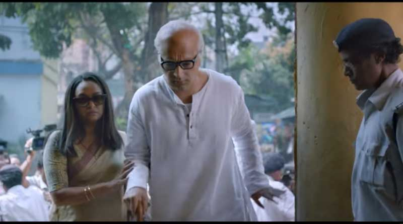 Official Trailer of Bidaay Byomkesh out