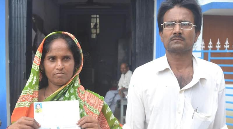 couple Referred 45 thousand rupees