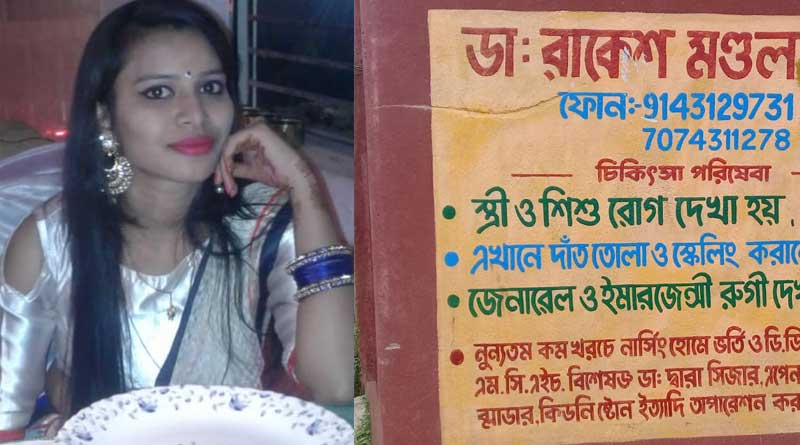 Fake doctor held in Sonarpur