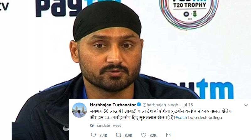 Netizens slam Harbhajan Singh for his hindu-muslim tweet